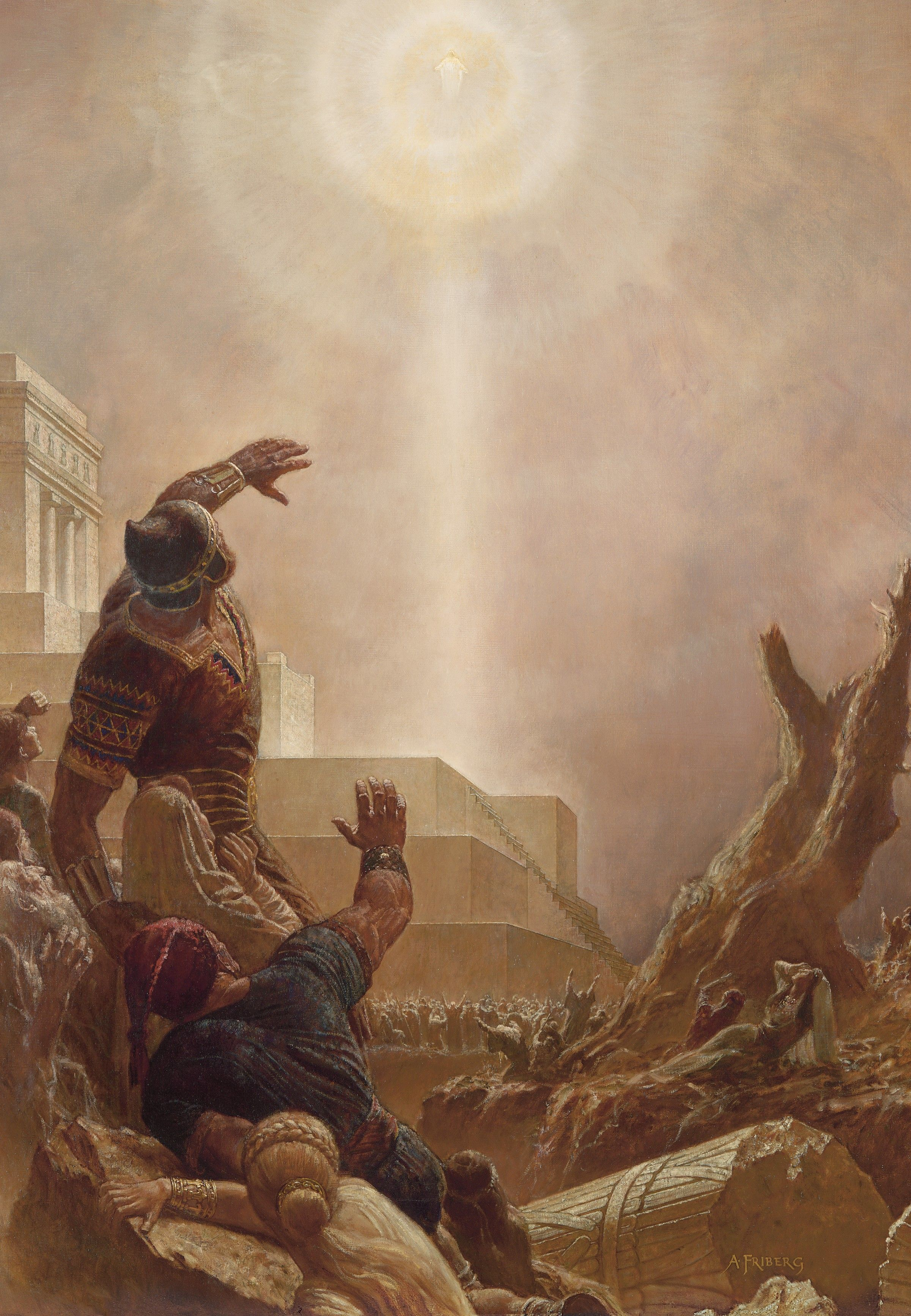 Jesus Christ Appears to the Nephites, by Arnold Friberg (62047); GAK 315; Primary manual 3-72; Primary manual 4-43; 3 Nephi 11:8