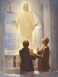 Lord Appears in the Kirtland Temple, The
