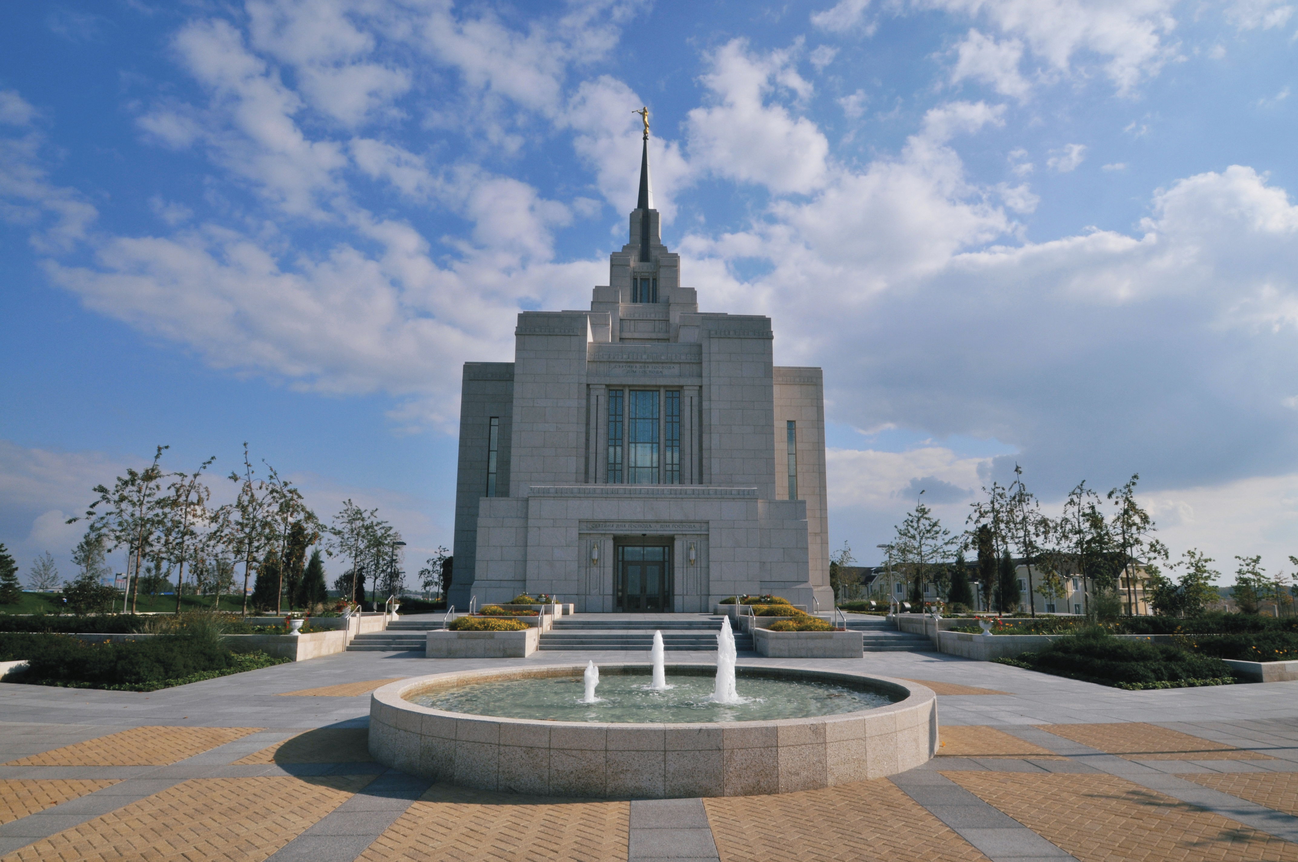 The entire Kyiv Ukraine Temple, including the fountain, entrance, and scenery.