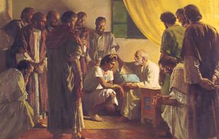 Jacob Blessing His Sons (Jacob Blessing Joseph)