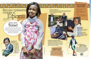 Liahona Magazine, 2016/01 Jan