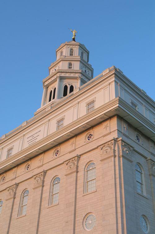 Nauvoo Illinois Temple