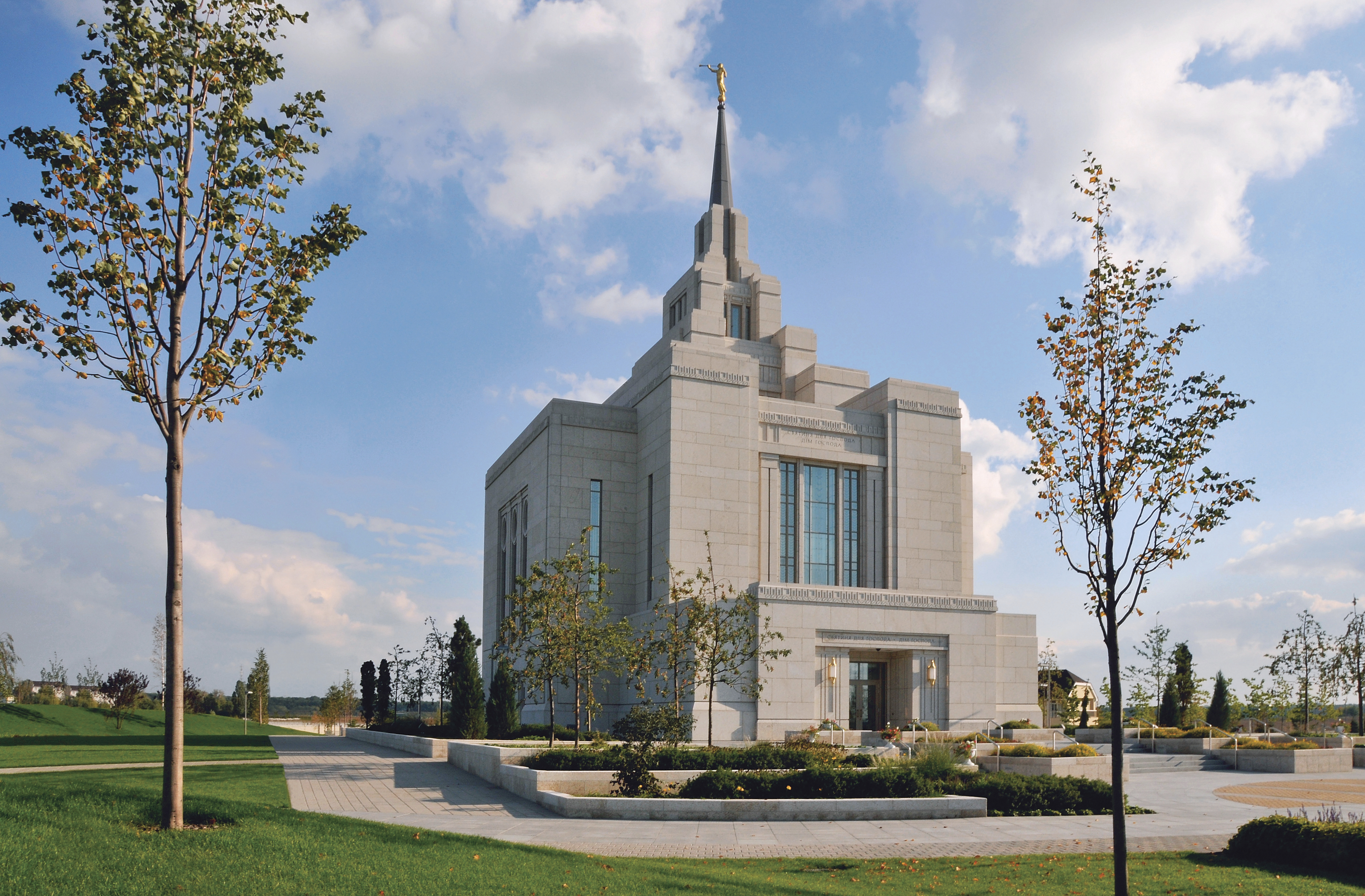 The entire Kyiv Ukraine Temple, including the entrance and landscaping.