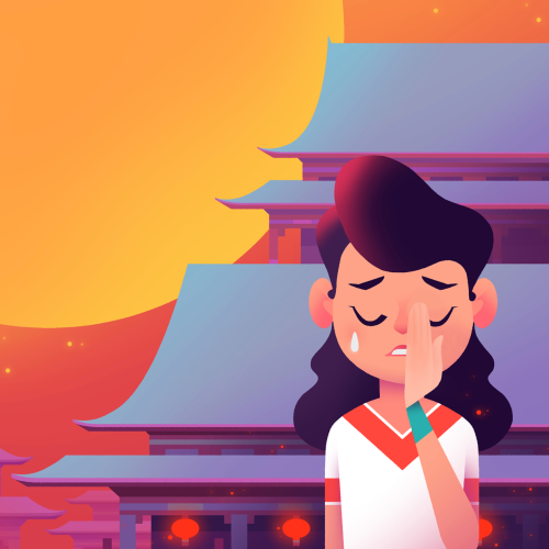 Lost in the Forbidden City