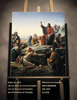 Gospel Art Book