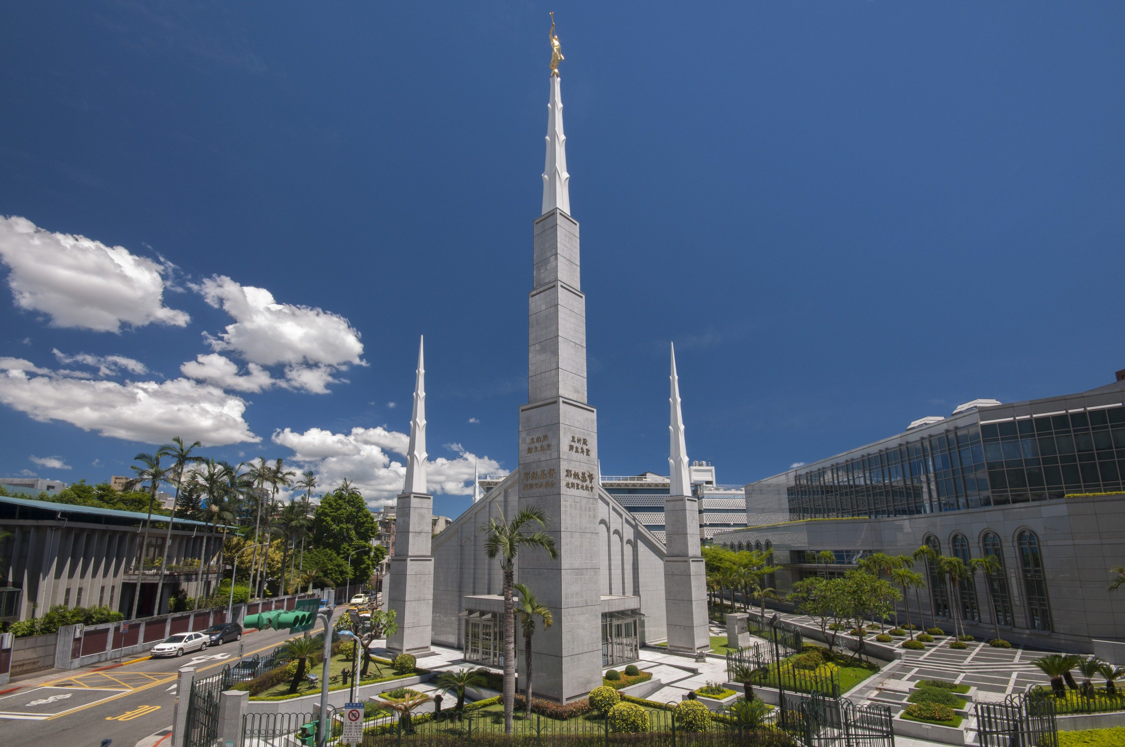 The entire Taipei Taiwan Temple, including the spires and grounds.