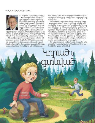 Liahona Magazine, 2018/04 Apr