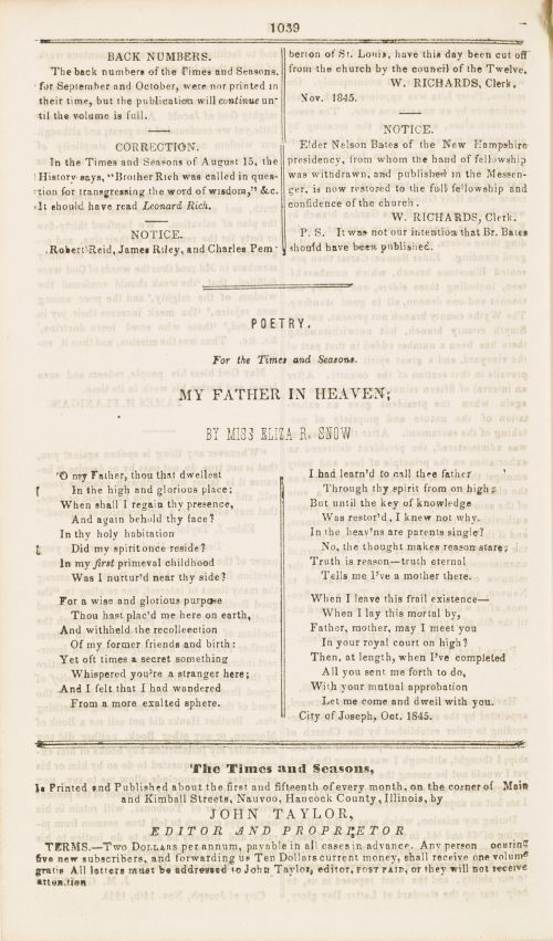Father in Heaven Poem