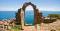 Peru: Gateway Arch