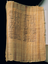 replica of papyrus