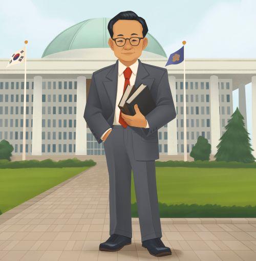 South Korean Government Building