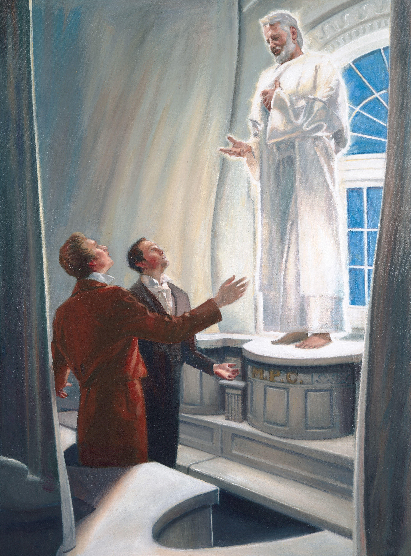 Elijah Appearing in the Kirtland Temple, by Dan Lewis; GAB 95; Malachi 4:5–6