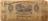Kirtland Safety Society bank note