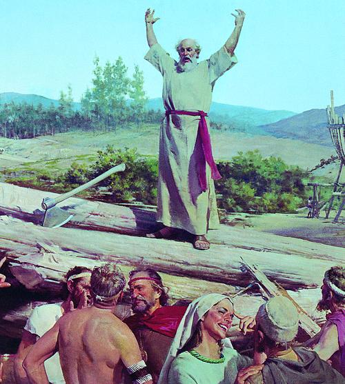 Chapter 6: Noah