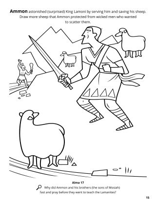 Ammon and the King's Sheep coloring page