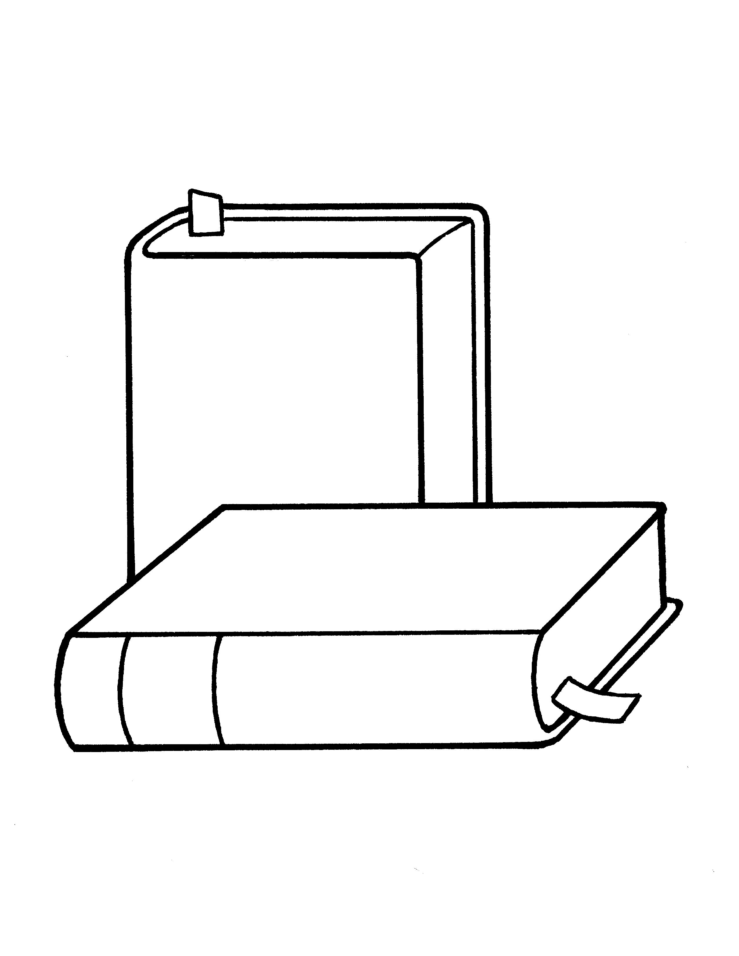 A line drawing of the scriptures, from the nursery manual Behold Your Little Ones (2008), pages 31, 39, and 107.