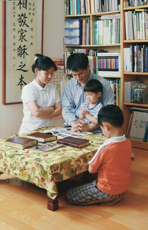 Prayer. Family