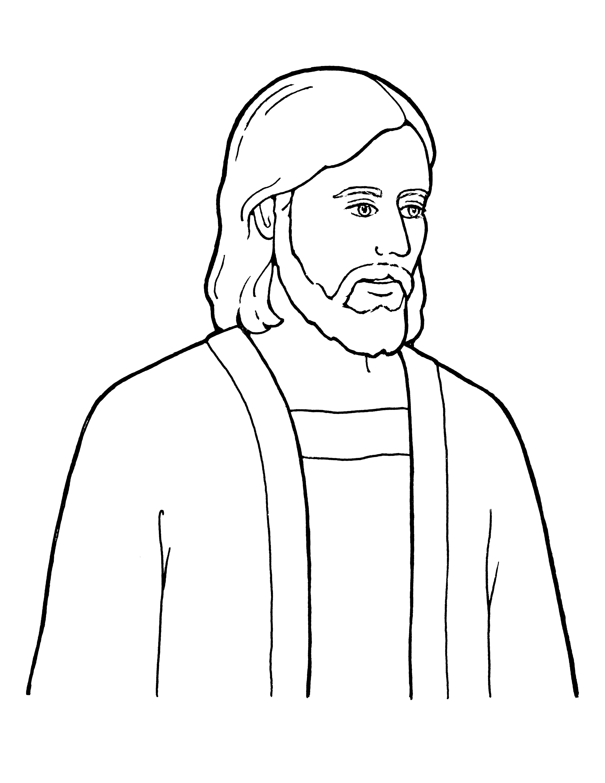 An illustration of Jesus Christ, the Savior of the world.