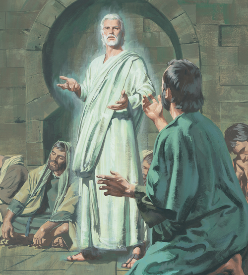 Savior appearing to Paul