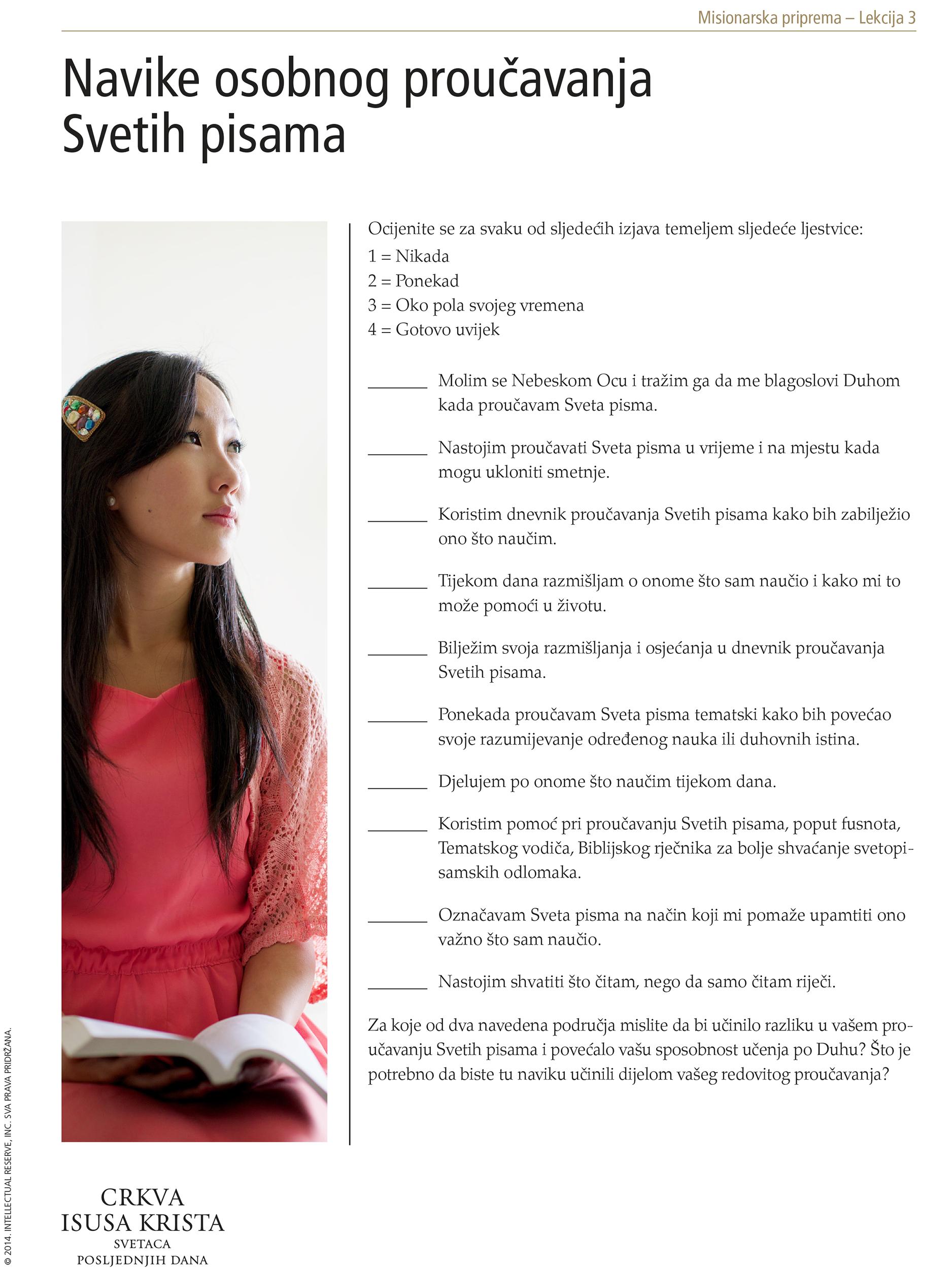uručak Proučavanje Svetih pisama