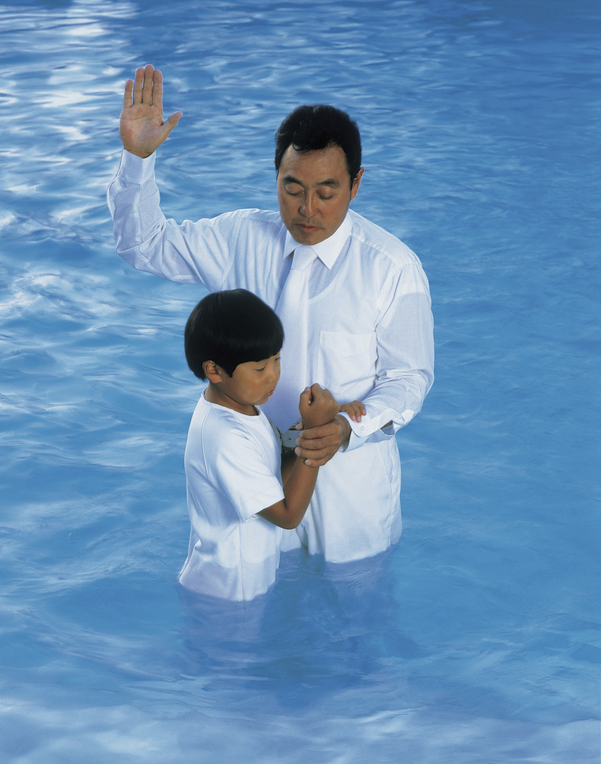 Boy Being Baptized (62018); Primary manual 1-11; Primary manual 2-20; Primary manual 3-13