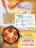 Family History Mystery: Recipes