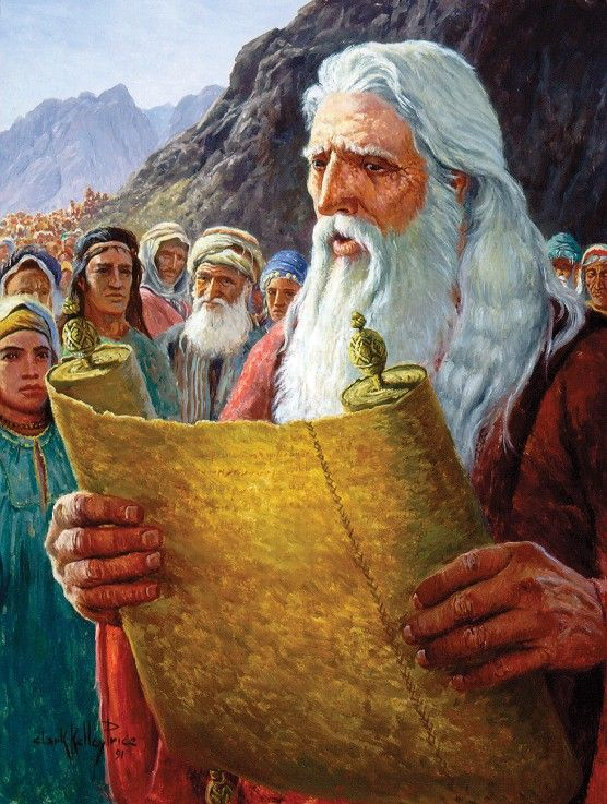 Moses Reading the Book of the Covenant at Mount Sinai, by Clark Kelley Price