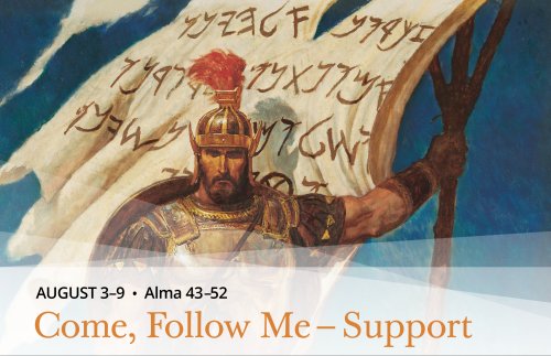 Aug Come Follow Me - Support