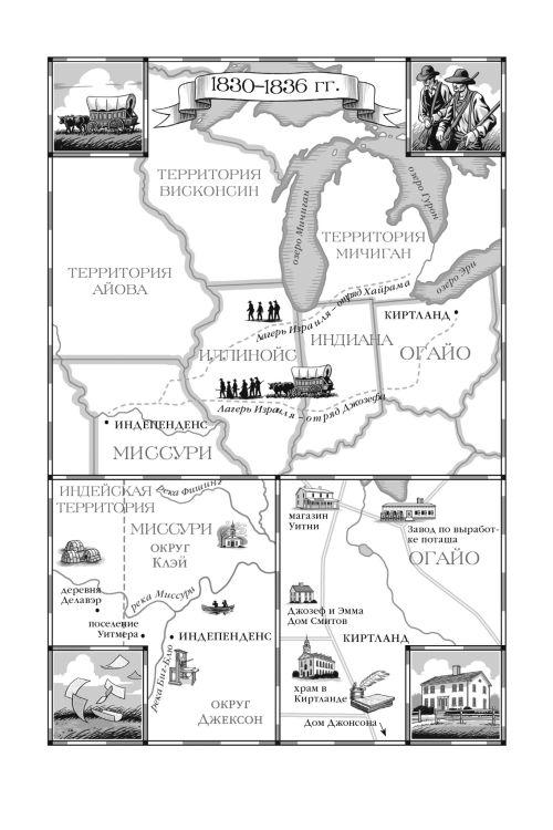 1830 –1836