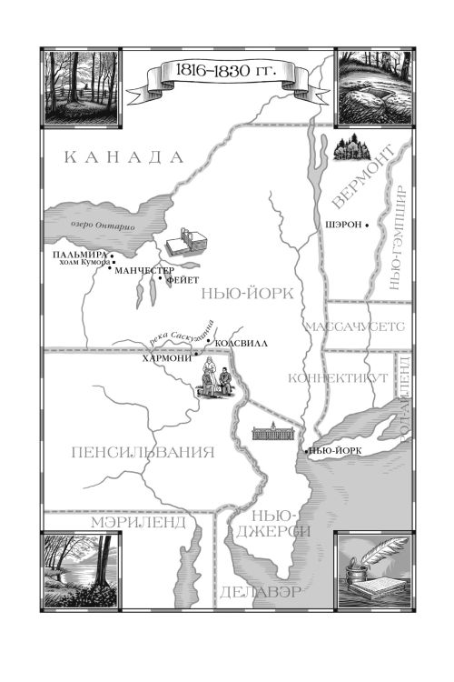 1816–1830