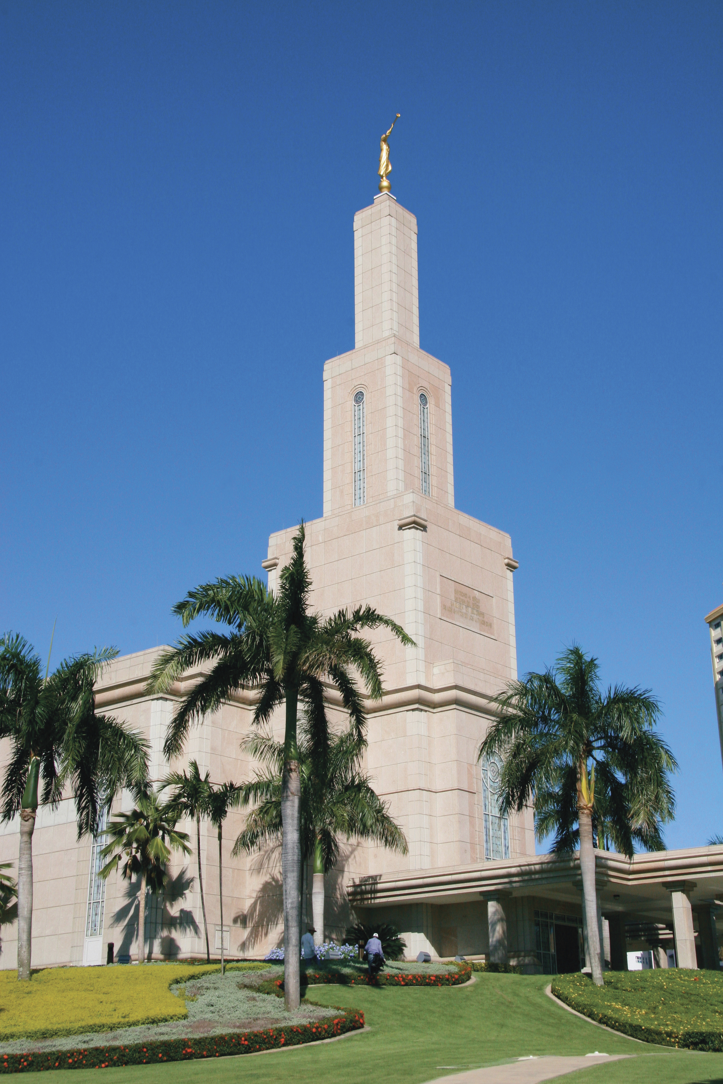 The Santo Domingo Dominican Republic Temple side view, including the entrance and scenery.