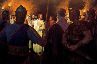 The Betrayal of Jesus, by Ted Henninger
