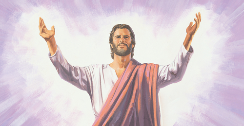 Jesus standing with outstretched arms
