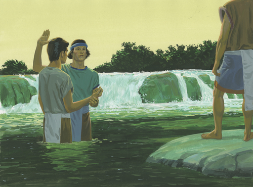 disciples being baptized