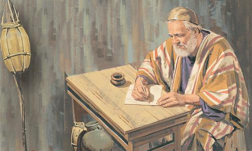Zacharias writing
