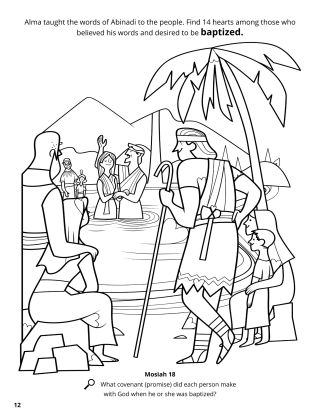 Alma Baptized at the Waters of Mormon coloring page