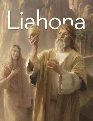 January 2010 Liahona cover