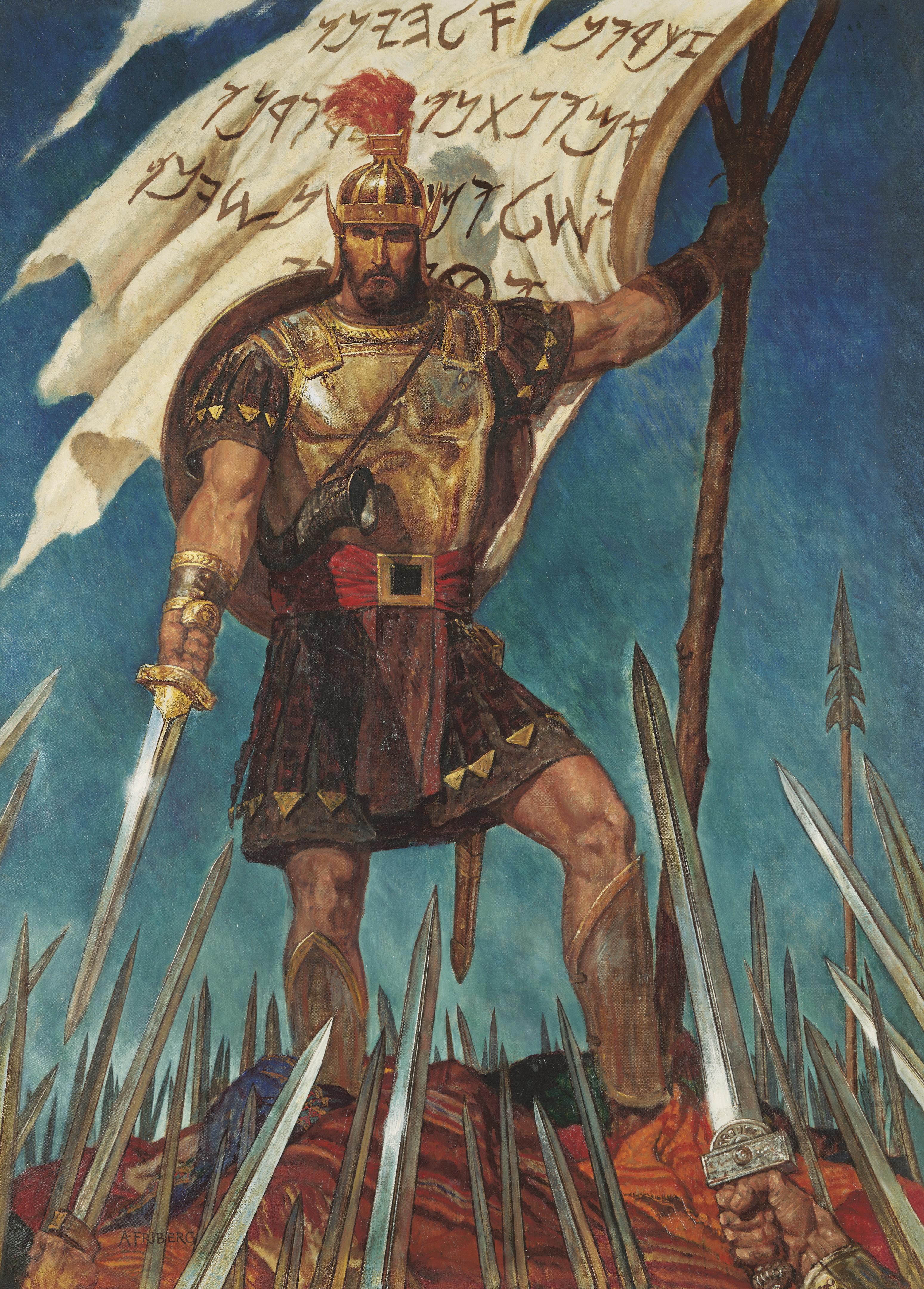 Captain Moroni Raises the Title of Liberty (Captain Moroni and the Title of Liberty), by Arnold Friberg (62051); GAK 312; GAB 79; Alma 46:10–37