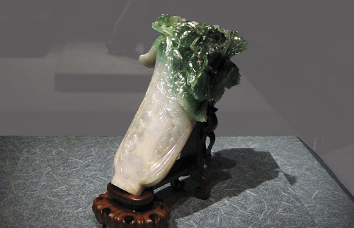 The Jade Cabbage