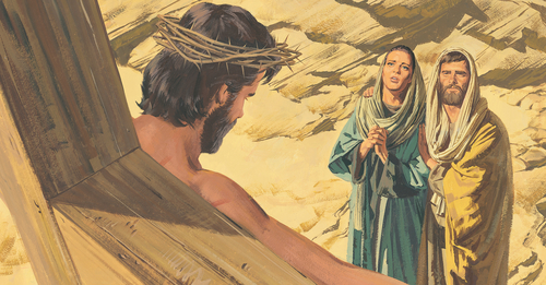 John and Mary looking up at Jesus