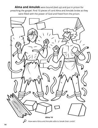 Alma and Amulek in Prison coloring page