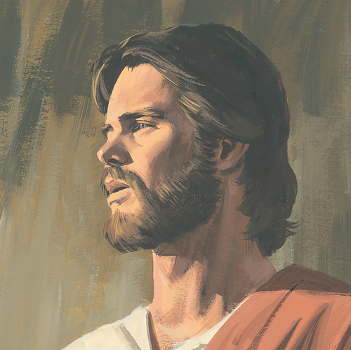 Jesus looking away