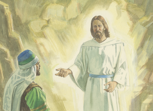 Jesus teaching brother of Jared