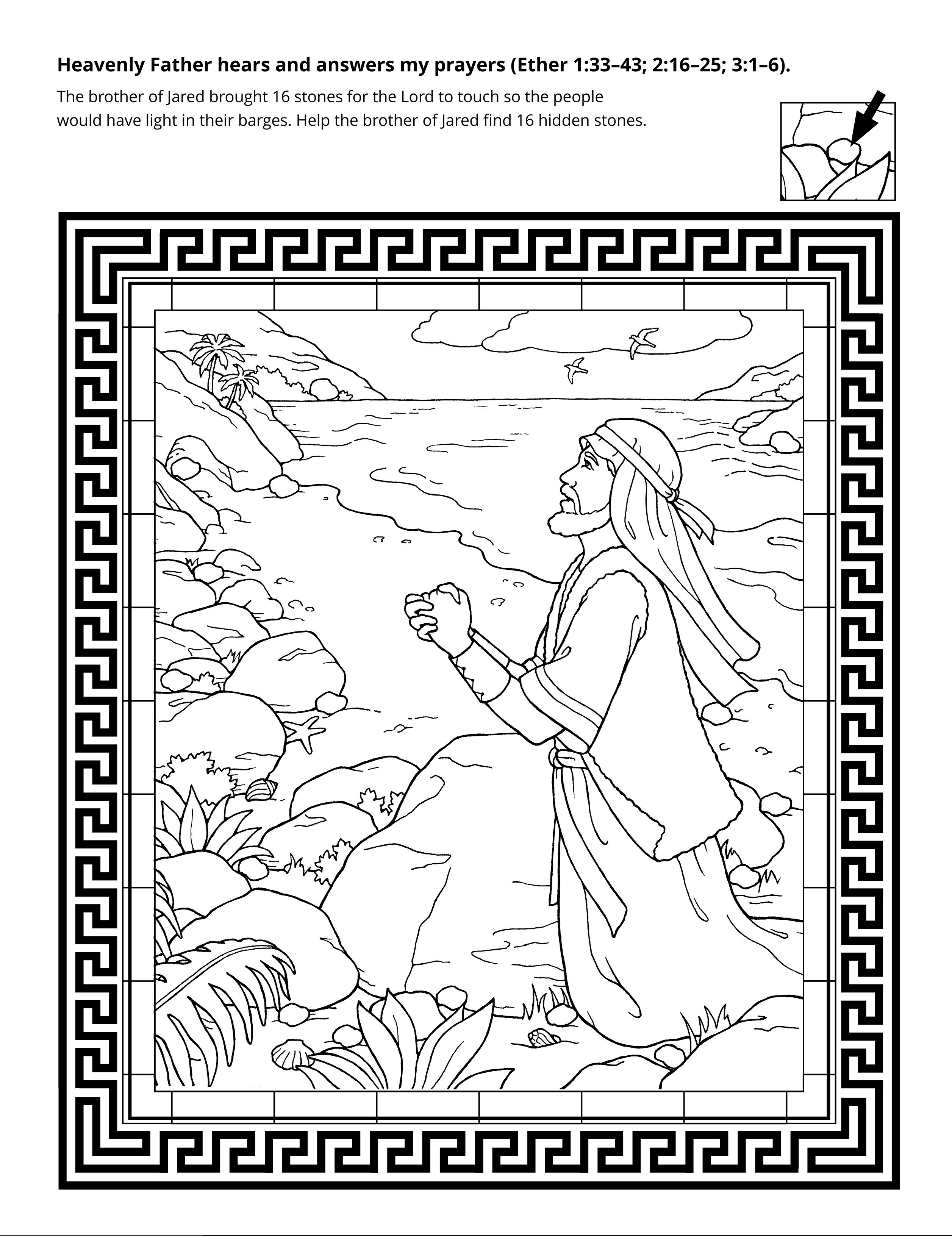 An illustration of the brother of Jared praying.