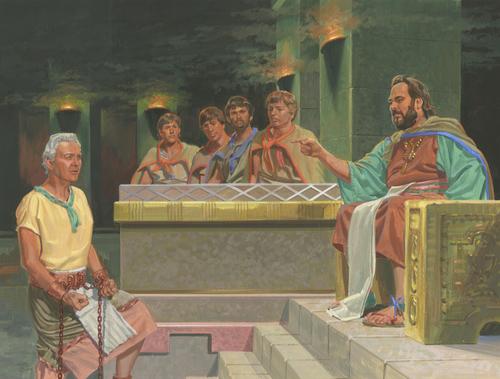 Abinadi before Noah