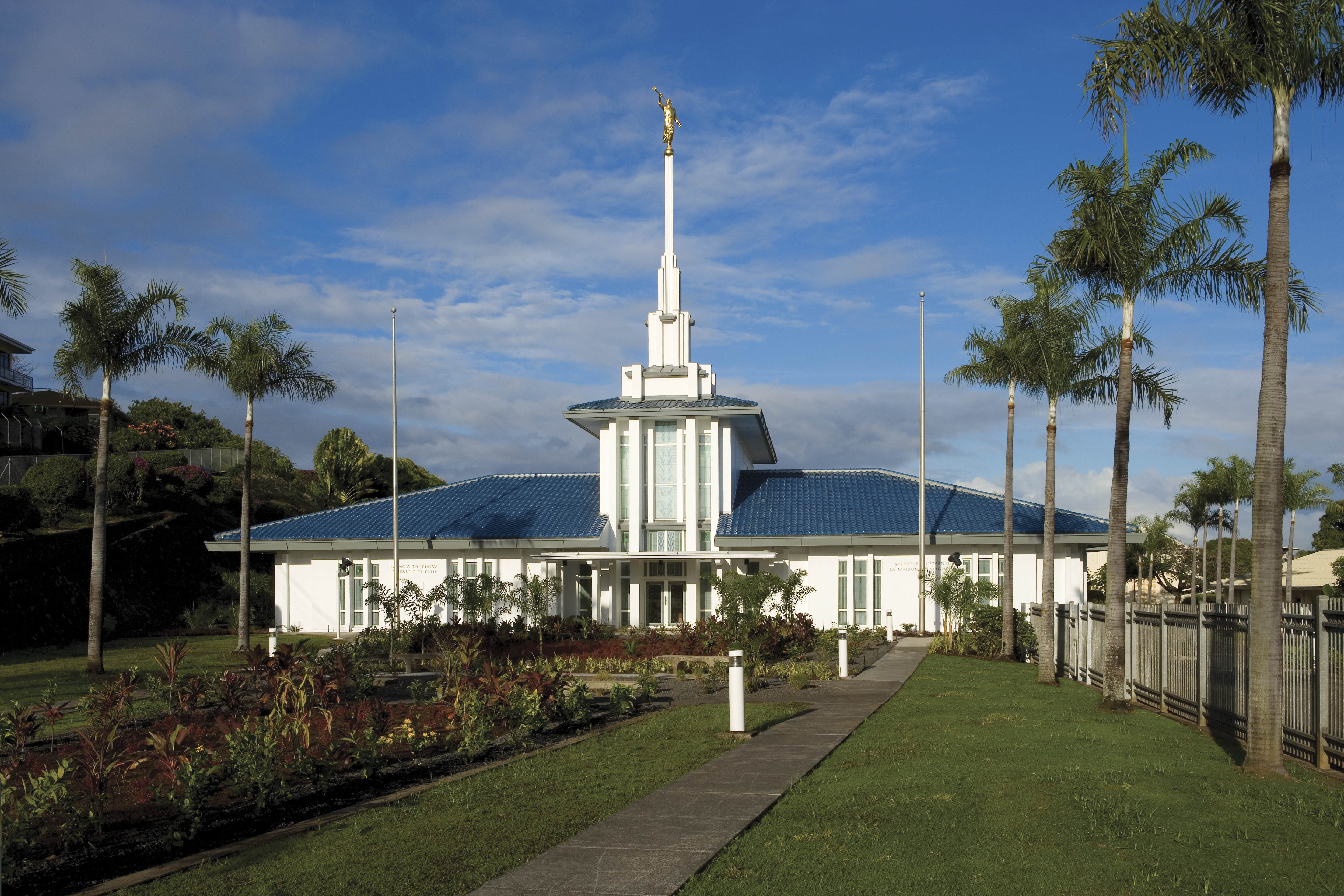 The Papeete Tahiti Temple, including the entrance and scenery.