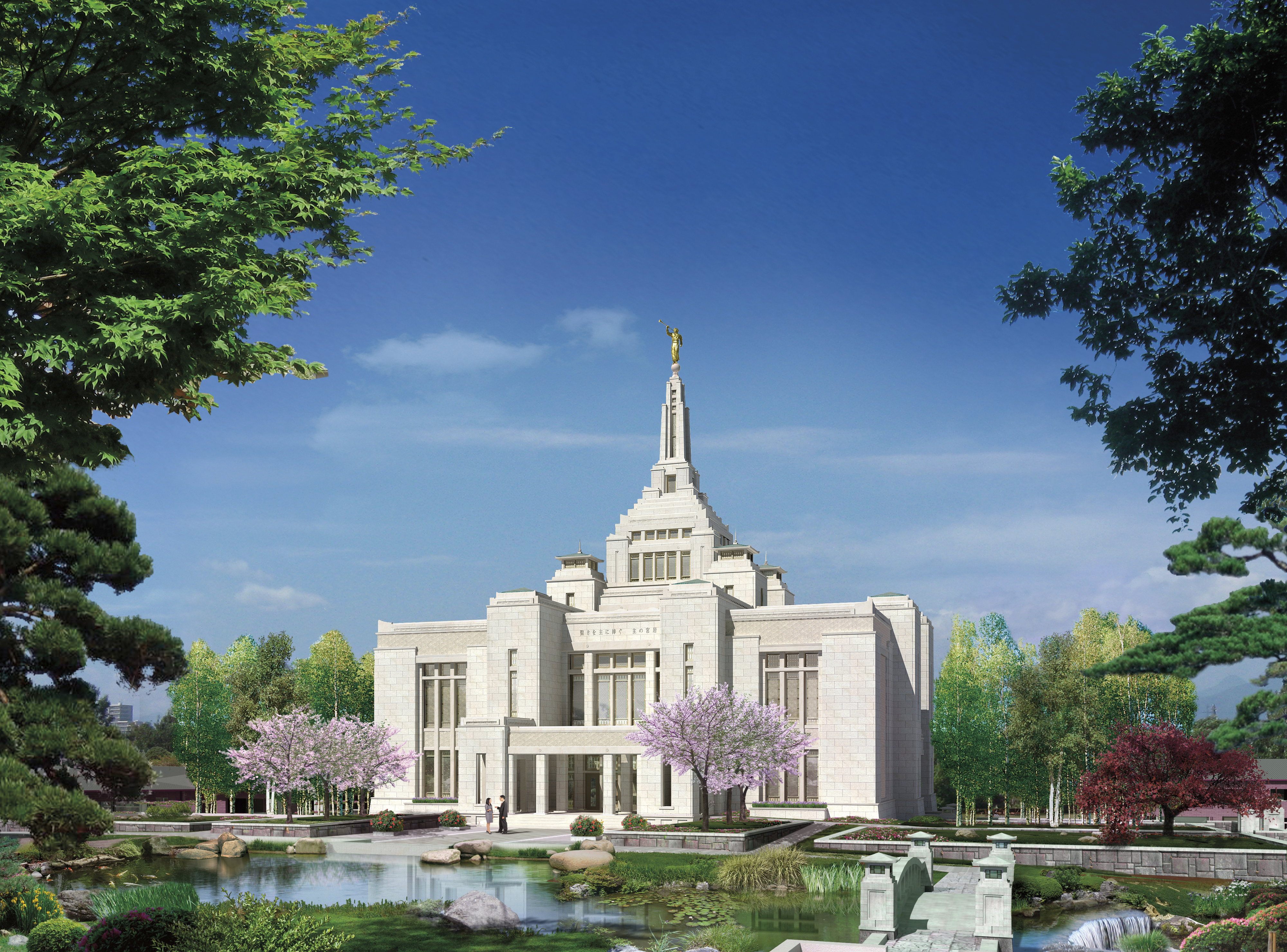 A colorful artistic rendering of the Sapporo Japan Temple.