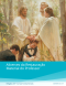 Foundations of the Restoration Course Teacher Material (Religion 225) - 2020