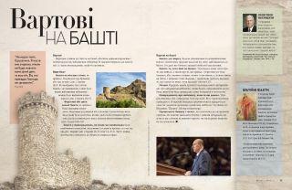 Liahona Magazine, 2016/04 Apr