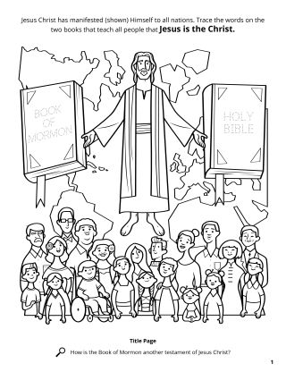 The Book of Mormon: Another Testament of Jesus Christ coloring page